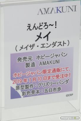 メガホビEXPO 2019 Spring フィギュア 電撃ホビー コトブキヤ ホビージャパン ストロンガー 26