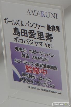 メガホビEXPO 2019 Spring フィギュア 電撃ホビー コトブキヤ ホビージャパン ストロンガー 28
