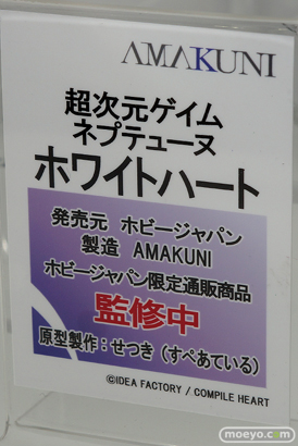 メガホビEXPO 2019 Spring フィギュア 電撃ホビー コトブキヤ ホビージャパン ストロンガー 38