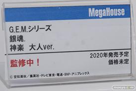 メガホビEXPO 2019 Spring フィギュア メガハウウス 05