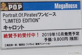 メガホビEXPO 2019 Spring フィギュア メガハウウス 08