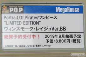 メガホビEXPO 2019 Spring フィギュア メガハウウス 13