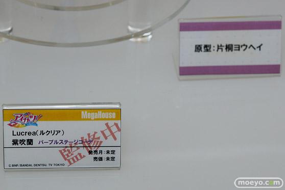 メガホビEXPO 2019 Spring フィギュア メガハウウス 44