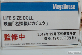 メガホビEXPO 2019 Spring フィギュア メガハウウス 60