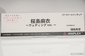 アニプレックス+ 青春ブタ野郎はバニーガール先輩の夢を見ない 桜島麻衣 ~ウェディング ver.~ フィギュア 10