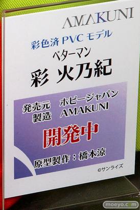 ホビージャパン ベターマン 彩火乃紀 フィギュア 橋本涼 12