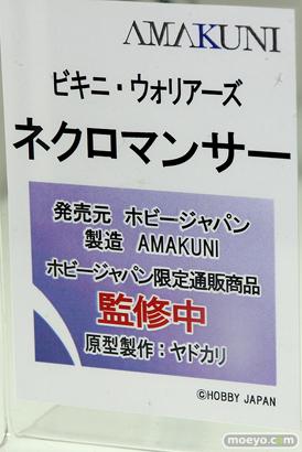 ホビージャパン半世紀祭り デスボール ビキニ・ウォリアーズ  フィギュア 04