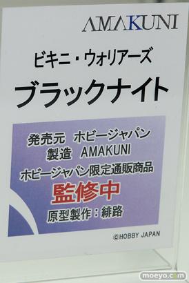 ホビージャパン半世紀祭り デスボール ビキニ・ウォリアーズ  フィギュア 08