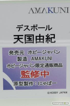 ホビージャパン半世紀祭り デスボール ビキニ・ウォリアーズ  フィギュア 16