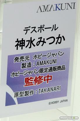 ホビージャパン半世紀祭り デスボール ビキニ・ウォリアーズ  フィギュア 20