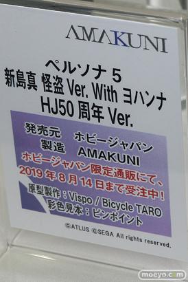 ホビージャパン半世紀祭り デスボール ビキニ・ウォリアーズ  フィギュア 23