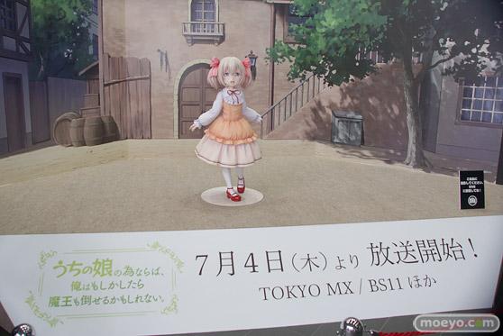 ホビージャパン半世紀祭り デスボール ビキニ・ウォリアーズ  フィギュア 31