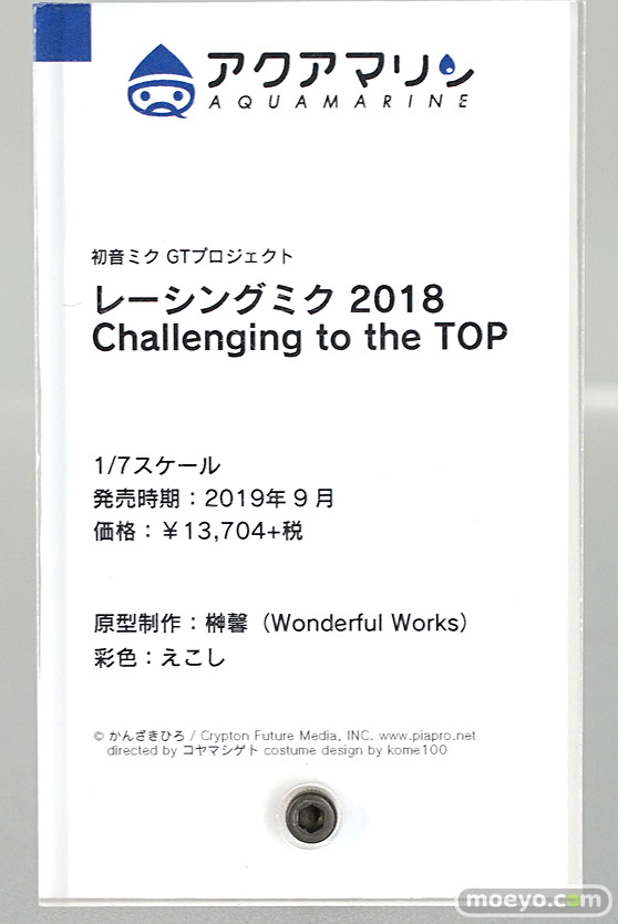 秋葉原の新作フィギュア展示の様子 02