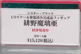 秋葉原の新作フィギュア展示の様子 32