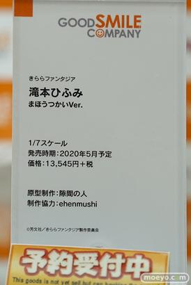 秋葉原の新作フィギュア展示の様子 30