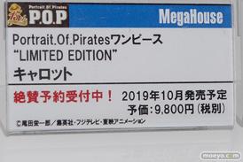 """メガハウス Portrait.Of.Piratesワンピース""""LIMITED EDITION"""" キャロット たぅもけい 稲田真樹 フィギュア 10"""