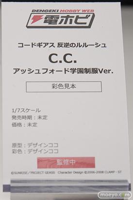 電ホビ コードギアス 反逆のルルーシュ C.C. アッシュフォード各園制服Ver. フィギュア デザインココ 13