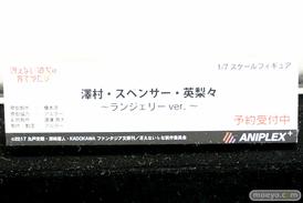 秋葉原の新作フィギュア展示の様子 03