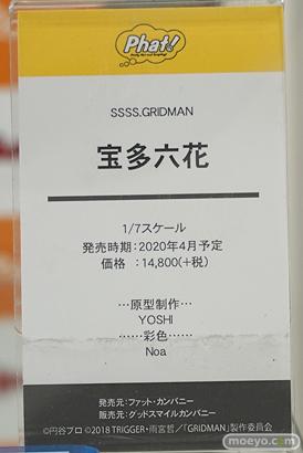 秋葉原の新作フィギュア展示の様子 42