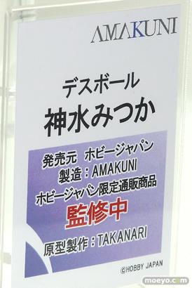 ホビージャパン デスボール 神水みつか フィギュア TAKANARI AMAKUNI 13