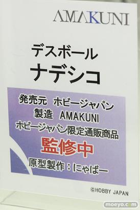 ホビージャパン デスボール ナデシコ AMAKUNI にゃばー パンツ フィギュア 11