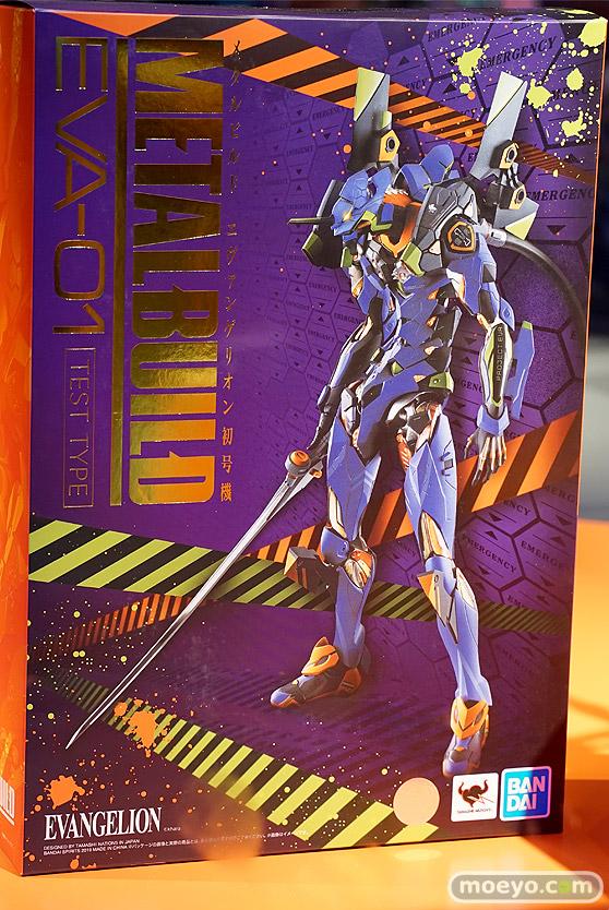METAL BUILD∞ -メタルビルドインフィニティ- 13