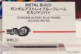METAL BUILD∞ -メタルビルドインフィニティ- 34