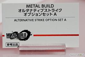 METAL BUILD∞ -メタルビルドインフィニティ- 36