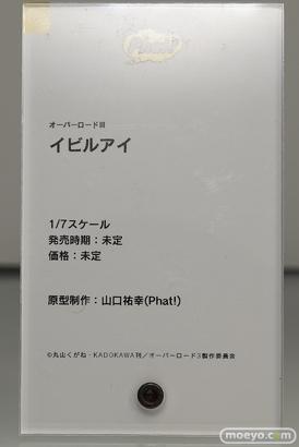 ファット・カンパニー オーバーロードIII イビルアイ フィギュア 山口祐幸 09