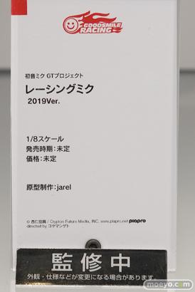 グッドスマイルレーシング 初音ミク GTプロジェクト レーシングミク 2019Ver. jarel フィギュア 09