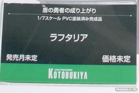 コトブキヤ 盾の勇者の成り上がり ラフタリア フィギュア 09