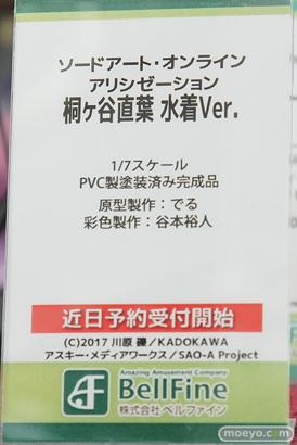 秋葉原の新作フィギュア展示の様子 21