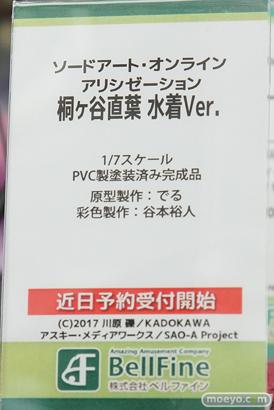 ベルファイン ソードアート・オンライン アリシゼーション 桐ケ谷直葉 水着Ver. でる 谷本裕人 フィギュア 14