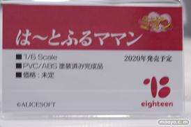 ワンダーフェスティバル 2019[夏] フィギュア eighteen 美嶋志麻 Tony ハートフルママン 07