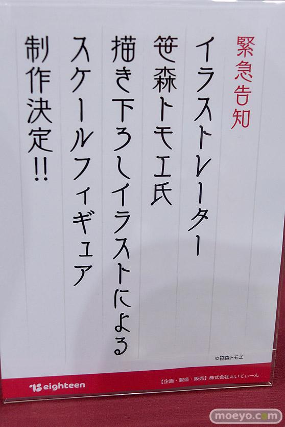 ワンダーフェスティバル 2019[夏] フィギュア eighteen 美嶋志麻 Tony ハートフルママン 10