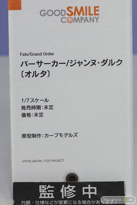FateGrand Order Fes. 2019 ~カルデアパーク~ グッドスマイルカンパニ アルター ジャンヌ・ダルク 宮本武蔵 10