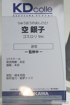 秋葉原の新作フィギュア展示の様子 あみあみ 45