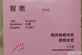 ワンダーフェスティバル 2019[夏] フィギュア ロケットボーイ 智恵 にゃばー エロ キャストオフ 石恵 11