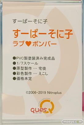 ワンダーフェスティバル 2019[夏] フィギュア キューズQ 千夜 すーぱーそに子 新条アカネ 宝多六花 05