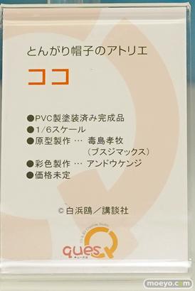 ワンダーフェスティバル 2019[夏] フィギュア キューズQ 千夜 すーぱーそに子 新条アカネ 宝多六花 10