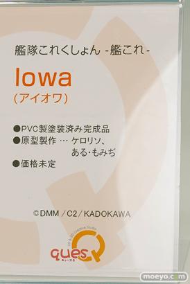 ワンダーフェスティバル 2019[夏] フィギュア キューズQ 千夜 すーぱーそに子 新条アカネ 宝多六花 34