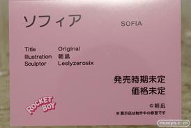 ロケットボーイ ソフィア 朝凪 Leslyzerosix エロ フィギュア 14