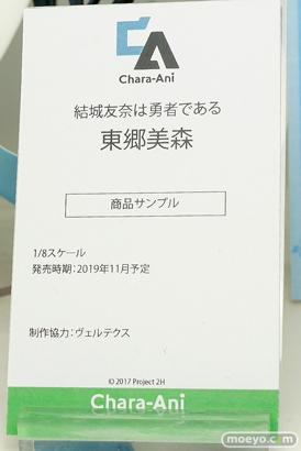 ワンダーフェスティバル 2019[夏] KADOKAWA フィギュア 加藤恵 アリス アスナ セイバーオルタ めぐみん レム ラム 32