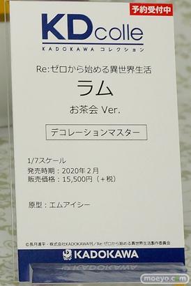 ワンダーフェスティバル 2019[夏] KADOKAWA フィギュア 加藤恵 アリス アスナ セイバーオルタ めぐみん レム ラム 44