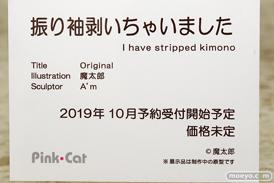 ワンダーフェスティバル 2019[夏] Pink・Cat 振り袖剥いちゃいました 魔太郎 A'm エロ キャストオフ フィギュア  13