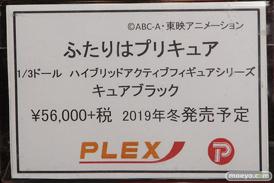 C3AFA TOKYO 2019 バンダイ プレックス メガハウス ボークス 千値練 バンコレ! 16
