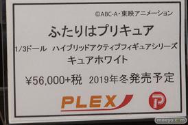 C3AFA TOKYO 2019 バンダイ プレックス メガハウス ボークス 千値練 バンコレ! 17