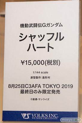 C3AFA TOKYO 2019 バンダイ プレックス メガハウス ボークス 千値練 バンコレ! 26