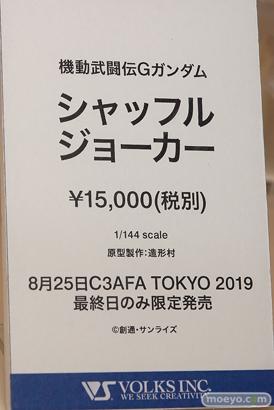 C3AFA TOKYO 2019 バンダイ プレックス メガハウス ボークス 千値練 バンコレ! 28