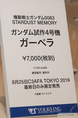 C3AFA TOKYO 2019 バンダイ プレックス メガハウス ボークス 千値練 バンコレ! 30